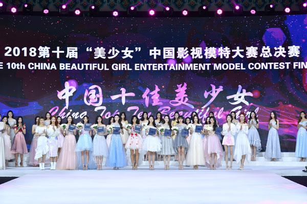"Twinkle女团再回""美少女""舞台为新人颁奖感慨颇多"