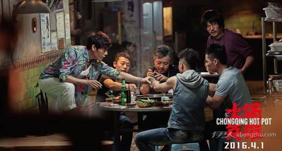 资讯生活《火锅英雄》再曝海报,陈坤白百何同坐吃火锅