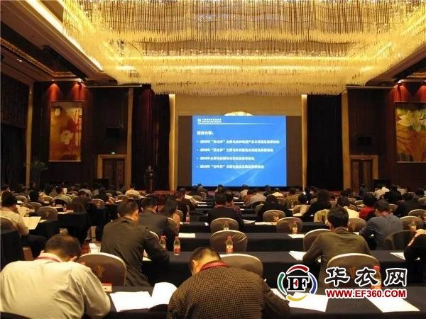 中国毛纺织行业协会五届二次理事会召开彭燕丽当选会长【生活热点】