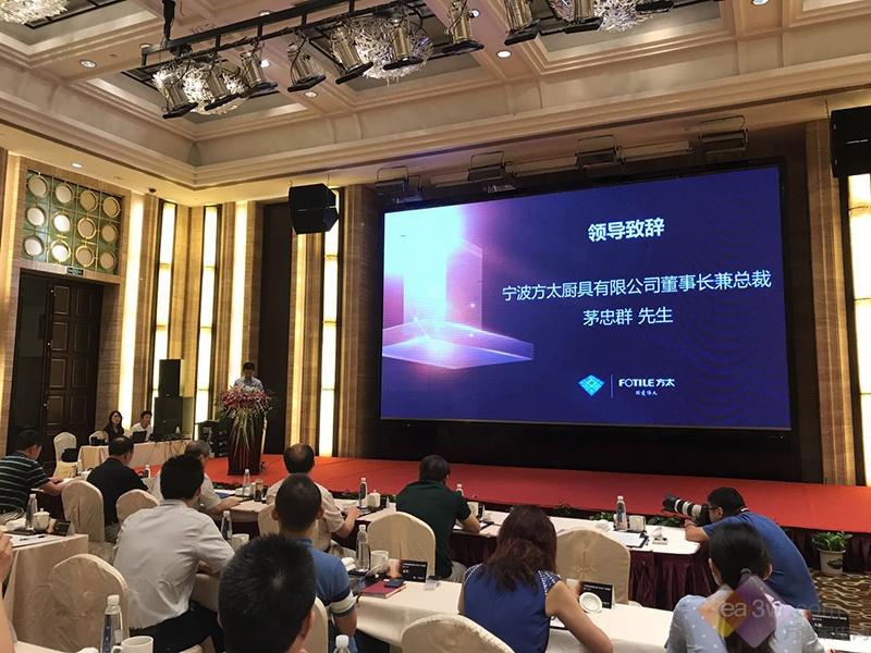 中国吸油烟机产业联盟成立构建行业标准化新格局【热点生活】