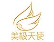 庆祝美极天使上海赴美生子服务说明会圆满落幕