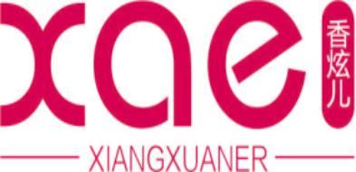 上海开服装店的流程香炫儿女装加盟带路向钱飞0