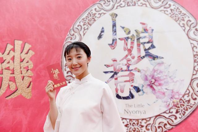 新《小娘惹》马来西亚开拍 郭靖宇携新加坡顶级团队再现娘惹风情