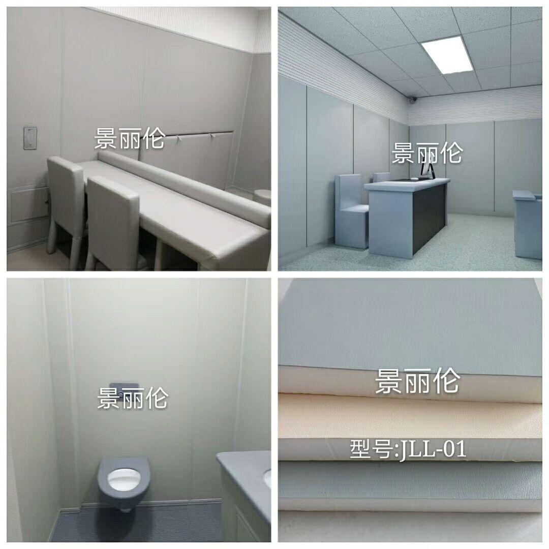 湖北纪委监察局墙面专业软包装修试点工程案例图